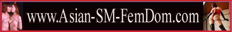 asian-sm-femdom.com